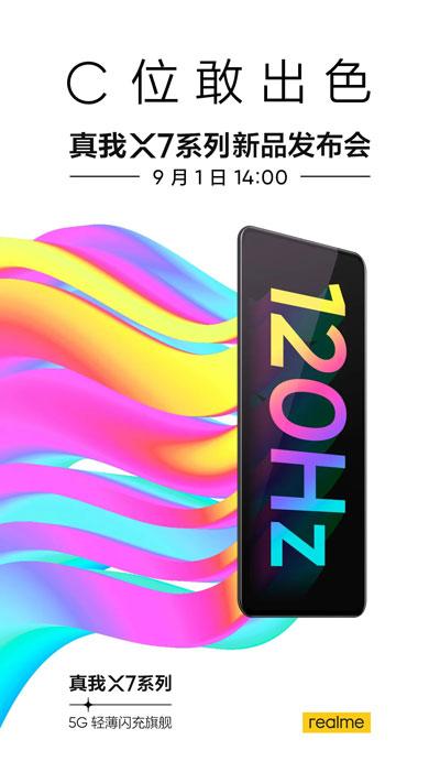 realme x7 display