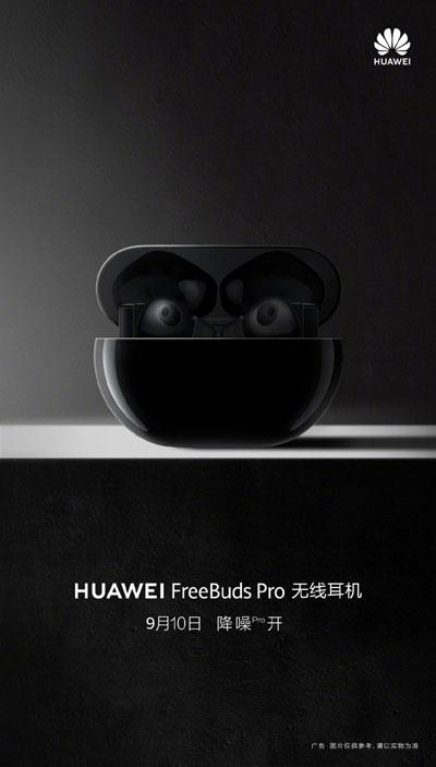 huawei freebuds pro teaser