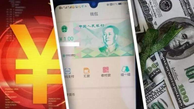 digital yuan moneta