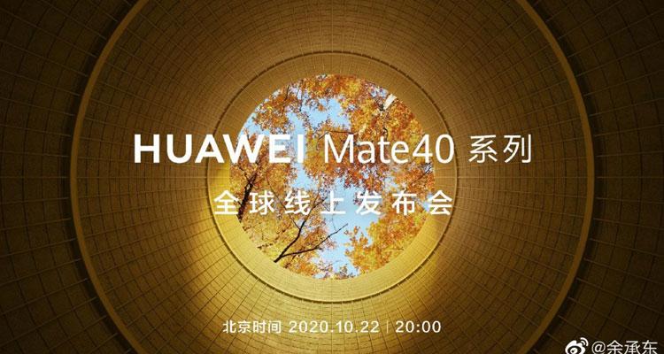huawei mate 40 uscita