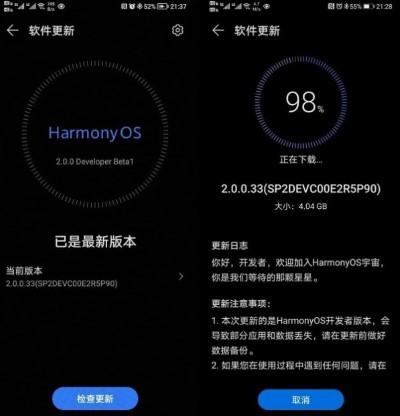 huawei harmonyos 2.0 beta