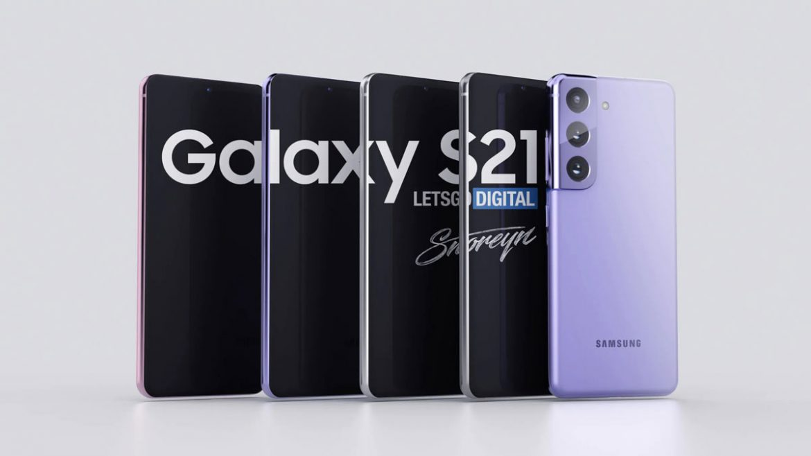 samsung galaxy s21, plus e ultra
