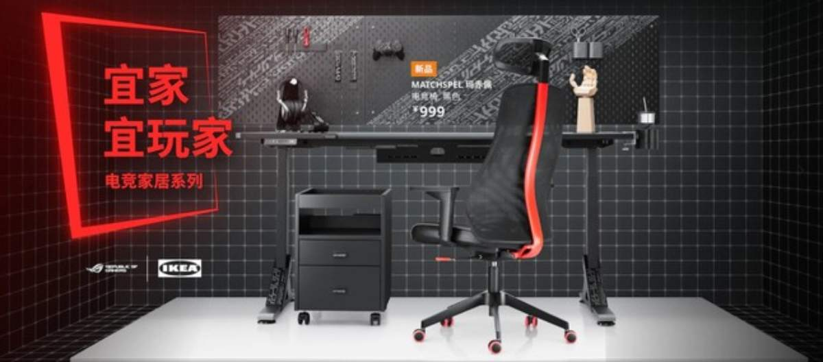 """IKEA e ASUS ROG portano """"l'arredamento gaming"""" in Italia dal 1° ottobre"""