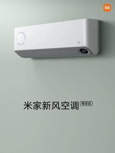 mijia air conditioneer 2021