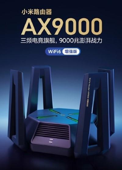 xiaomi mi ax9000