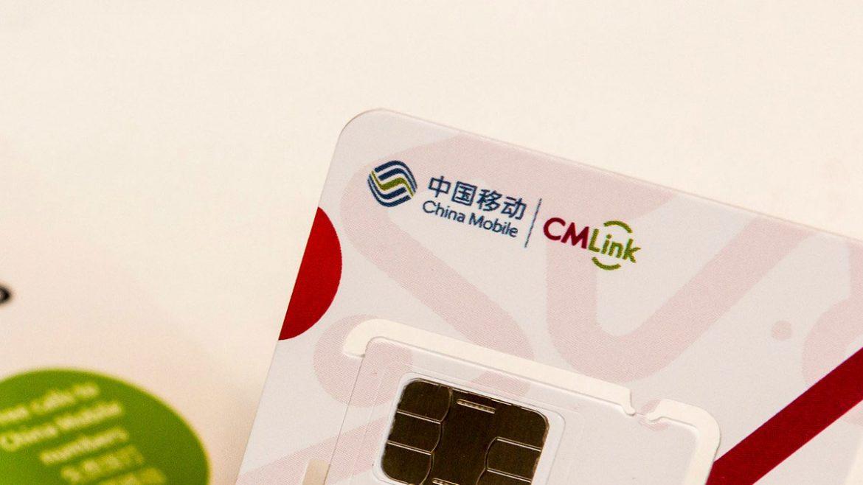 china mobile cmlink