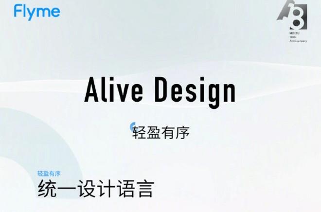 flyme 9 alive design