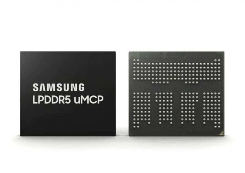 samsung chip