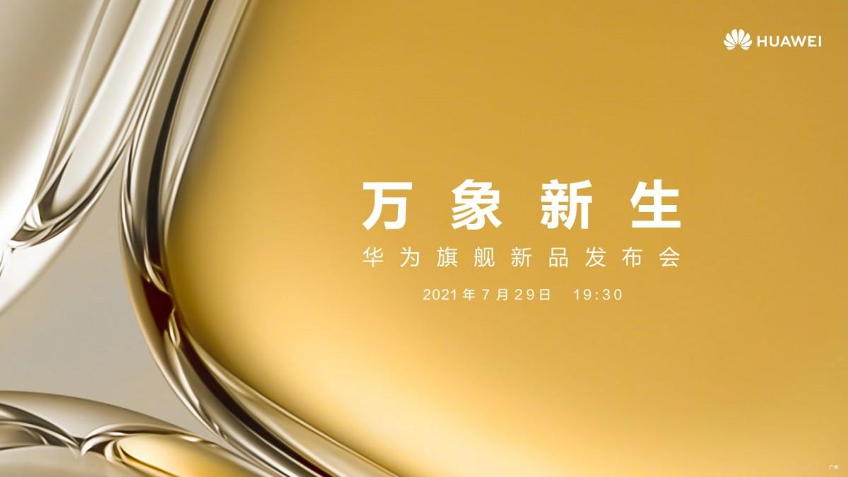 Huawei P50 sarà ufficiale il 29 Luglio: previsto Snapdragon 888 senza 5G