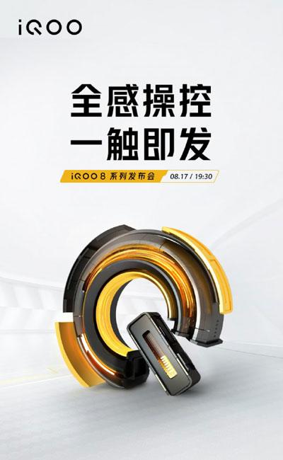 iqoo 8 series uscita