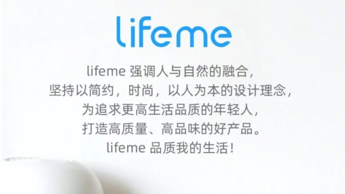 Meizu annuncia il sub-brand Lifeme e conferma Meizu 18s, 18s Pro e 18x