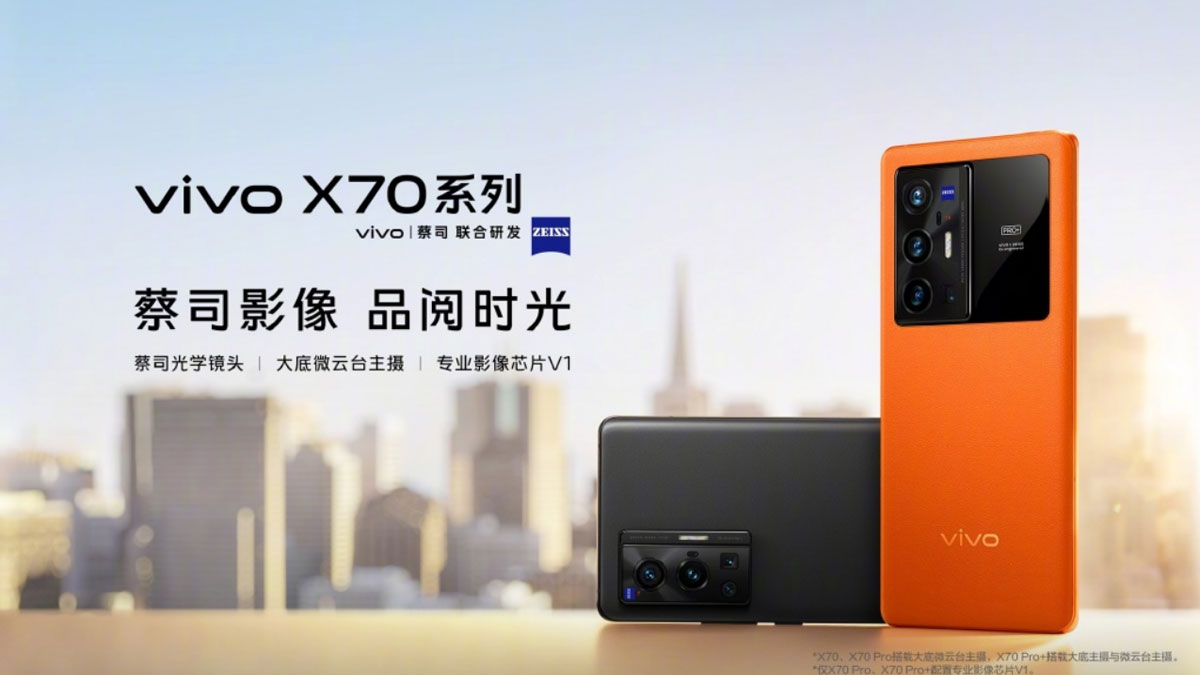 Vivo X70, X70 Pro e Pro+ ufficiali: hardware e fotocamere senza rivali