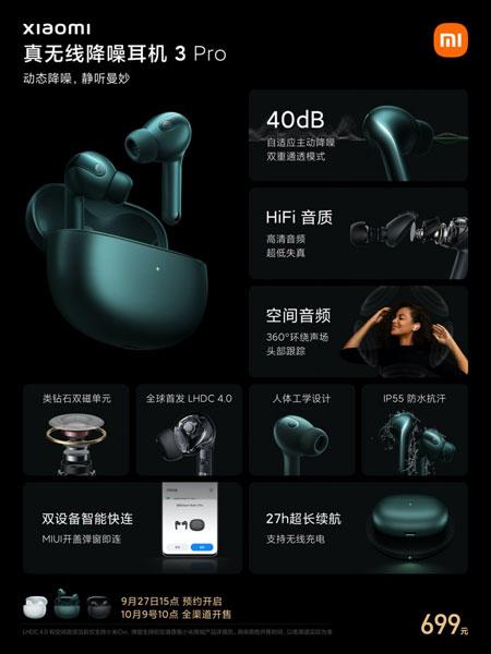 xiaomi tws earphones 3 pro
